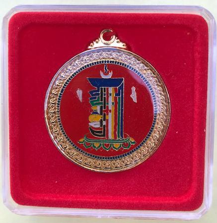 Red Kalichakra Pendant resized