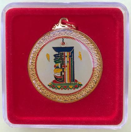 White Kalichakra Pendant resized